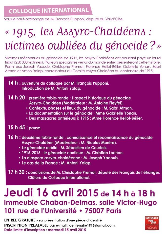AffColloqInterACvictimoubliesdugenocide-OS
